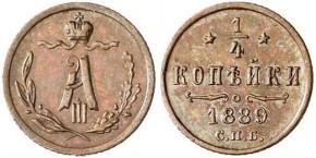 0,25 КОПЕЕК 1889