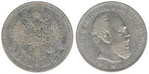 1 РУБЛЬ 1887