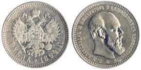 1 РУБЛЬ 1894