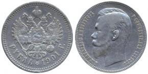 1 РУБЛЬ 1901