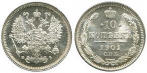 10 КОПЕЕК 1901