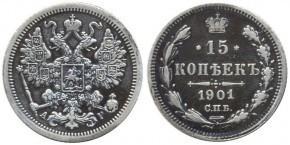 15 КОПЕЕК 1901