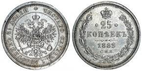 25 КОПЕЕК 1883