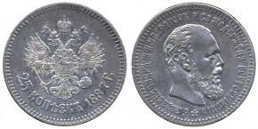 25 КОПЕЕК 1887