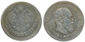 25 КОПЕЕК 1889