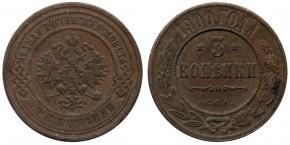 3 КОПЕЙКИ 1900