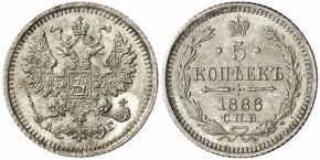 5 КОПЕЕК 1886