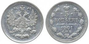 5 КОПЕЕК 1901