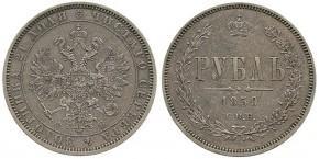 1 РУБЛЬ 1859