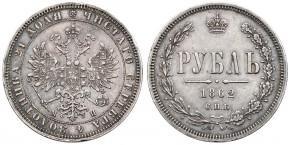 1 РУБЛЬ 1862