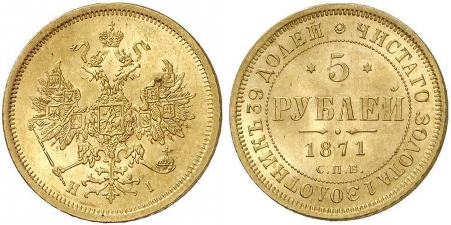 книга монеты и банкноты мира деньги мира