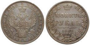 1 РУБЛЬ 1848