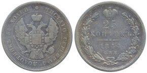 25 КОПЕЕК 1844