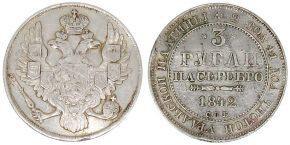 3 РУБЛЯ 1842