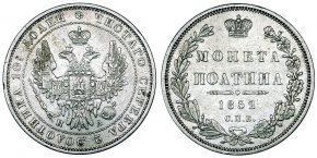 50 КОПЕЕК 1852