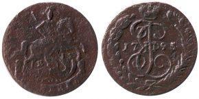 1 КОПЕЙКА 1793
