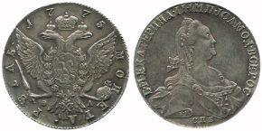 1 РУБЛЬ 1775