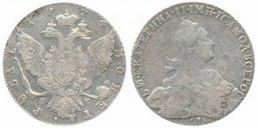 1 РУБЛЬ 1776