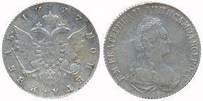 1 РУБЛЬ 1777
