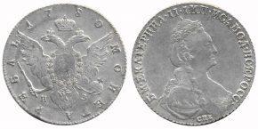 1 РУБЛЬ 1780