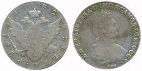 1 РУБЛЬ 1782