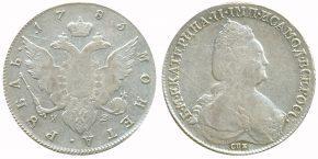 1 РУБЛЬ 1783