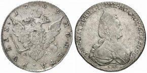 1 РУБЛЬ 1789
