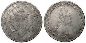 1 РУБЛЬ 1790