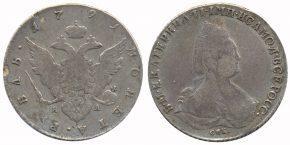 1 РУБЛЬ 1791