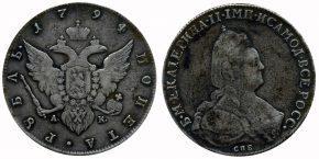 1 РУБЛЬ 1794