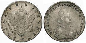 1 РУБЛЬ 1795