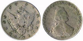1 РУБЛЬ 1796