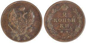 2 КОПЕЙКИ 1814