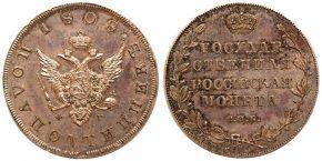 25 КОПЕЕК 1808