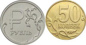 Цены на монеты 2014 года