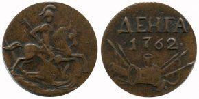 0,5 КОПЕЕК 1762
