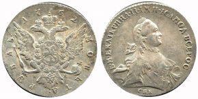 1 РУБЛЬ 1762