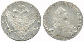 1 РУБЛЬ 1766