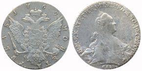 1 РУБЛЬ 1769