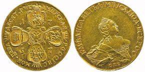 10 РУБЛЕЙ 1757