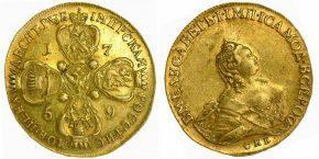 10 РУБЛЕЙ 1759