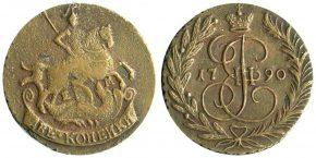 2 КОПЕЙКИ 1790