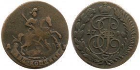 2 КОПЕЙКИ 1794