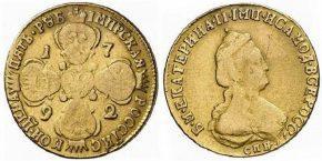 5 РУБЛЕЙ 1792