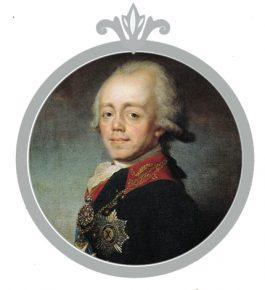 Монеты Павла I 1796-1801 года