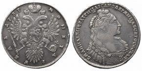 1 РУБЛЬ 1737