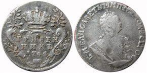 10 КОПЕЕК 1744