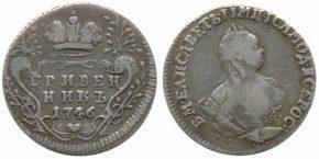 10 КОПЕЕК 1746