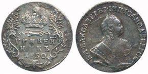 10 КОПЕЕК 1750