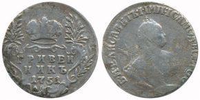 10 КОПЕЕК 1751